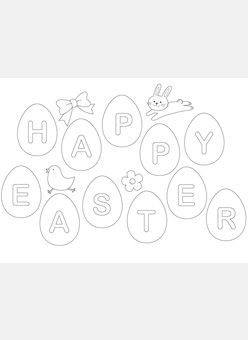 Free Easter coloring pages from http://www.mrprintables.com/easter-coloring-pages.html