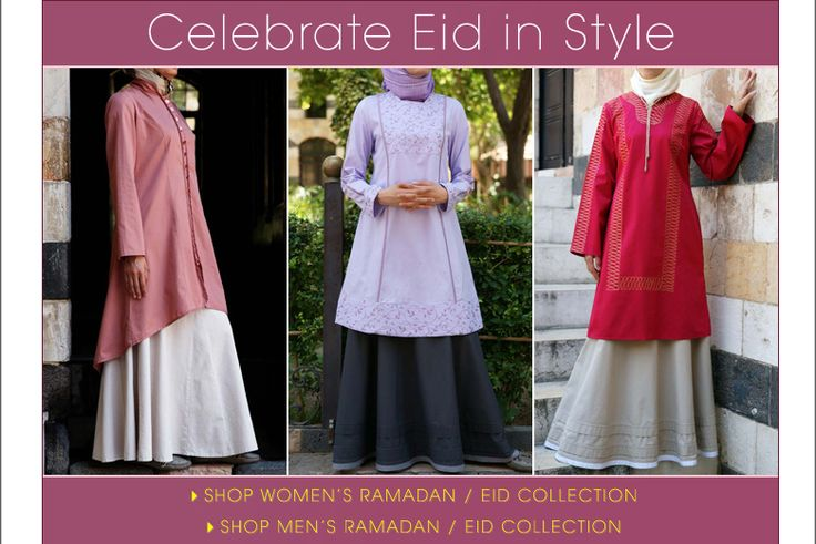 Celebrate Eid in Style with SHUKR! Even more NEW arrivals for Ramadan/Eid