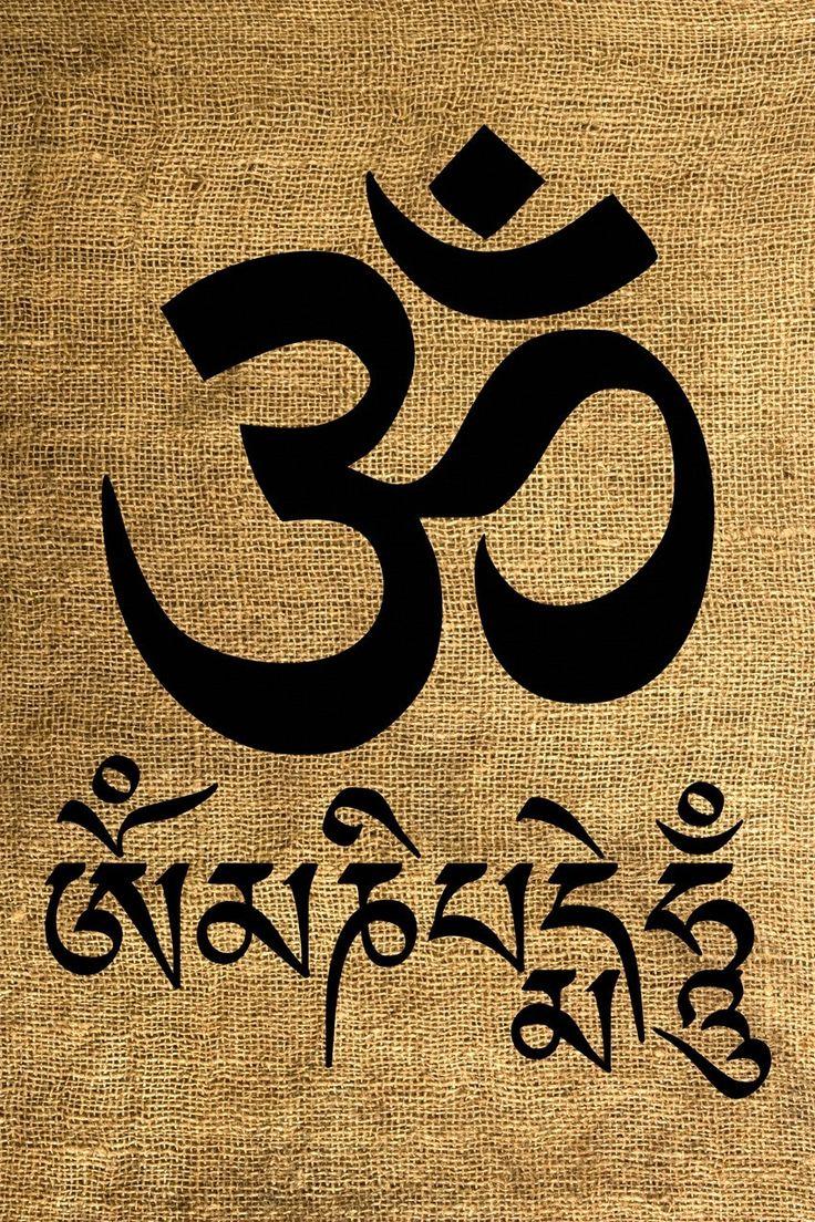 궁예가 생각나는 군요... 옴마니팟메홈..  om mani padme hum  Om: generosity (purifies pride/bliss)   Ma: ethics (purifies jealousy/lust for entertainment)   Ni: patience (purifies passion/desire)   Pad:diligence (purifies ignorance/prejudice)   Me: renunciation (purifies poverty/possessiveness)   Hum: wisdom (purifies aggression/hatred)