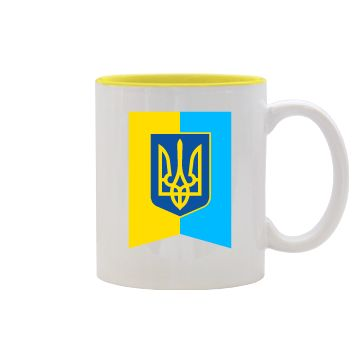 Чашка с Гербом и Флагом Украины