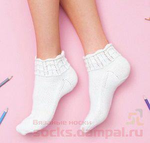 Короткие носочки (Вязание спицами)