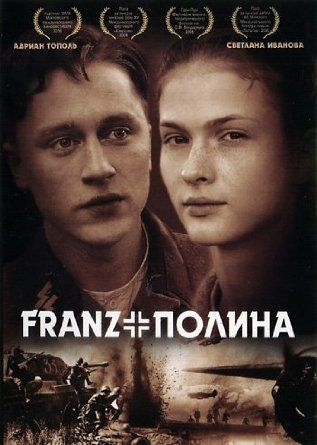 franz and polina - Google Search
