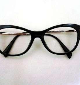 Armação para óculos de grau Prada original