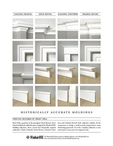 Four historically accurate molding styles, compared side by side. (Our style is Classical Craftsman)