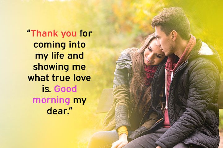 117 Romantic Good Morning Messages For Wife Romantic Good Morning Messages Good Morning Wife Good Morning Love Messages