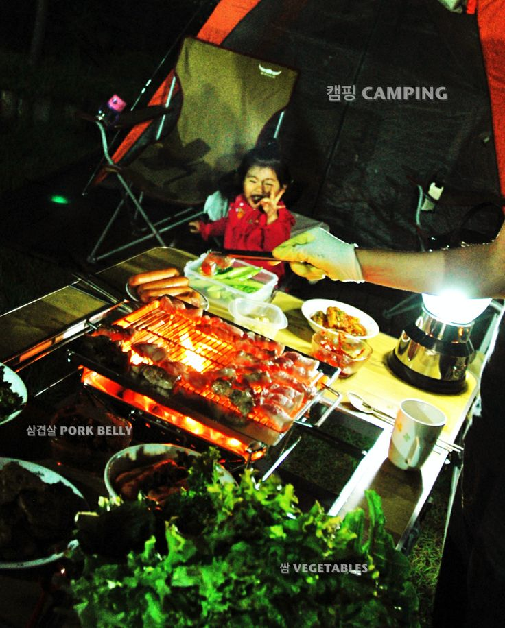 CAMPING AND BARBECUE.  캠핑 과 바베큐