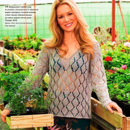 Ажурный пуловер с узором из ромбов