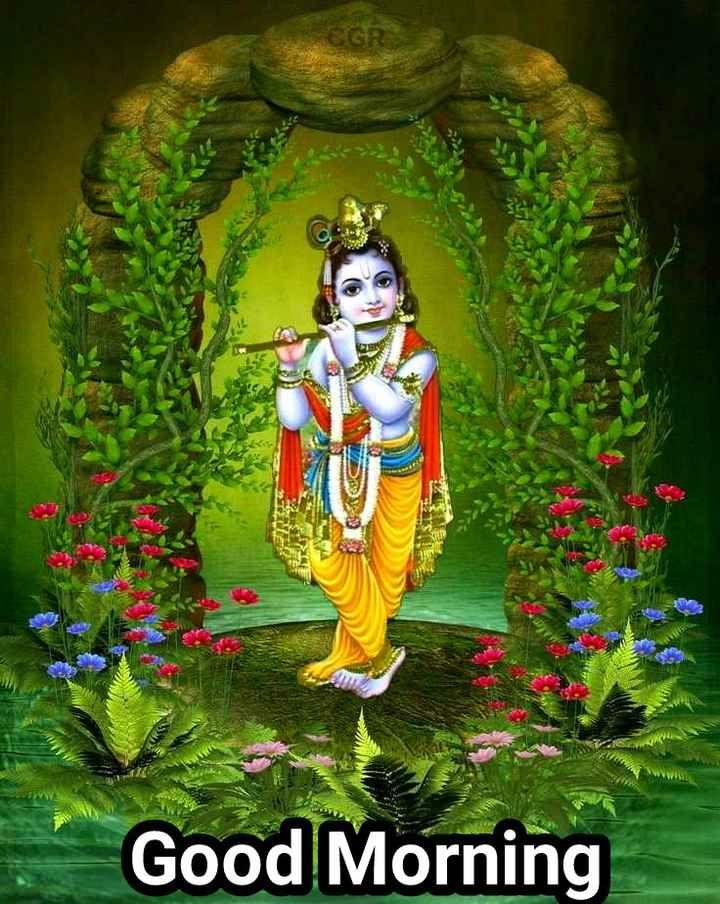 भकत Good Morning Sharechat God Share Chat Radha