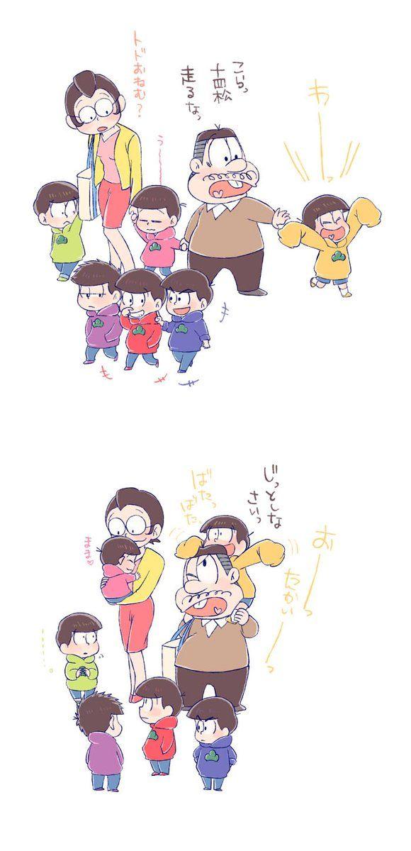 おそ松さん Osomatsu-san  家族でお出かけ①