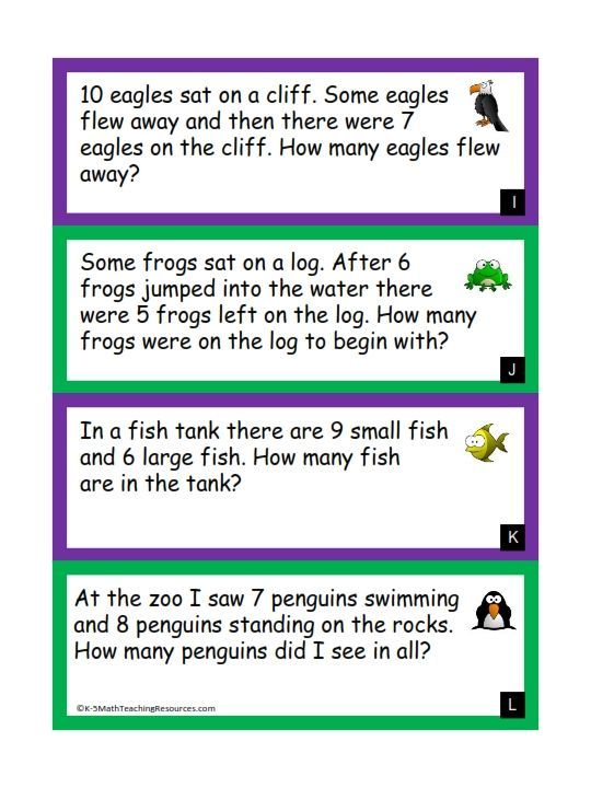 Addition and Subtraction Word Problems to 20 + lots more Common Core aligned FREE math resources