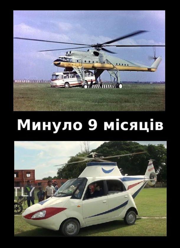 Пин от пользователя Даша Кузнецова на доске Мемы в 2020 г ...