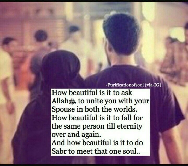 We both are doing the same hope Allah meet us in a halal way in sha Allah