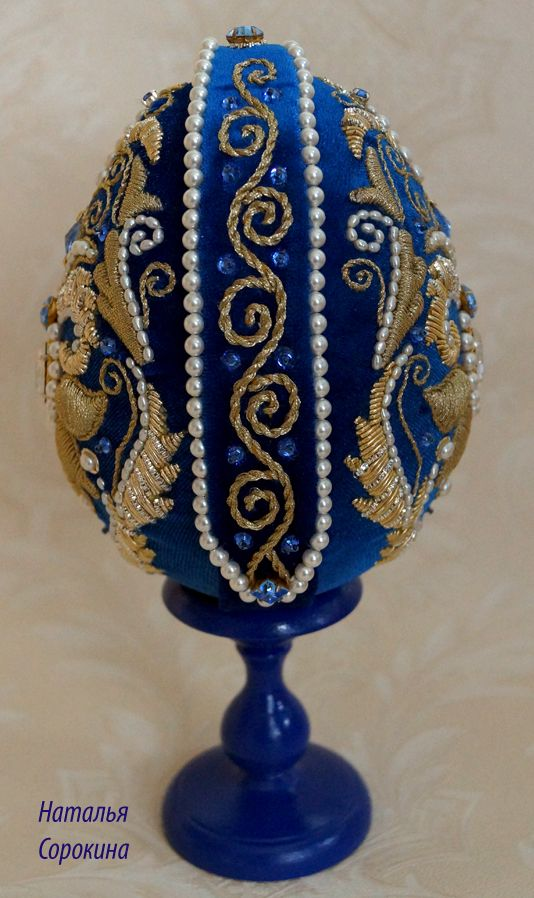 Easter egg. My new work, soon Easter.)) Velvet with gold embroidery, a lot of crystals, natural pearls and Swarovski.The figure of the author. As usual, in my favorite manner that glittered and shone.)