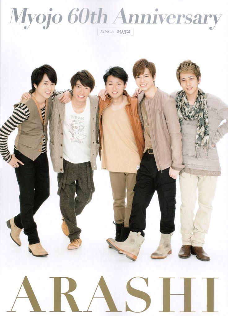 Arashi - Images