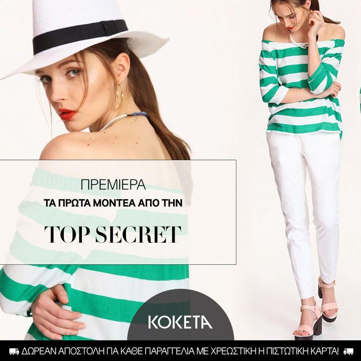 Πρεμιέρα: τα πρώτα μοντέλα TOPSECRET 💚 ➡http://bit.ly/2rcLKKf