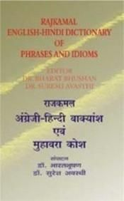English-Hindi Dictionary Of Phrases And Idioms  Hard Bound