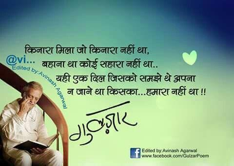 Tum hamare kabhi the hi nahi Princess....