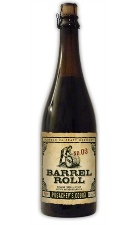 Pugachev's Cobra by Hangar 24. Hangar's most ambitious beer by far. This baby will own you. Treat her nice.