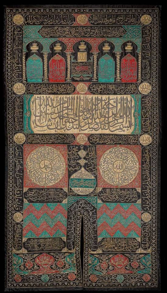 CURTAIN (SITARAH OR BURQU') FOR THE EXTERNAL DOOR OF THE KA'BAH, WITH THE NAME OF THE OTTOMAN SULTAN AHMAD I, OTTOMAN EGYPT, CAIRO, 1606