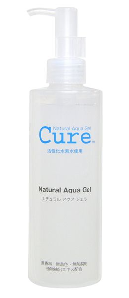 the cure best selling exfoliator in Japan