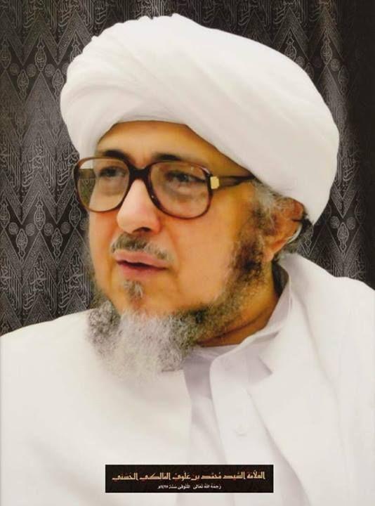 Abuya as-Sayyid Muhammad Alawi al-Maliki