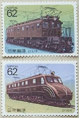 Japanese Electric Locomotive Postal St&s! & 81 best Stamps with Trains images on Pinterest | Postage stamps ...