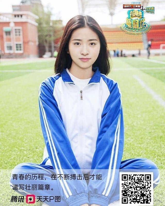 Shen Yue Rain Jacket Windbreaker Fashion