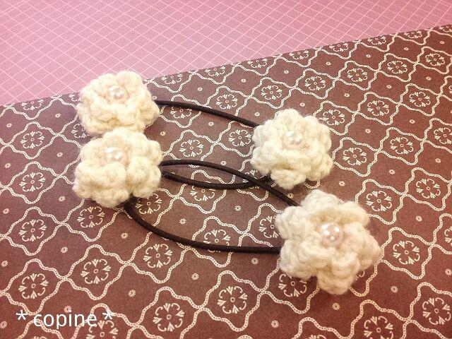 お花のヘアゴム♪秋冬バージョンの作り方|編み物|編み物・手芸・ソーイング|ハンドメイド・手芸レシピならアトリエ