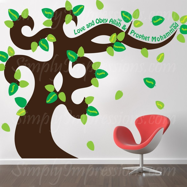 Tree of Good Manners,Quotes, Quran, Modern Arabic calligraphy, Islamic Art – Simply Impressions -- Simply Impressions (http://www.SimplyImpressions.com) ---- Wall Decorations  ---- Wall Decals $120