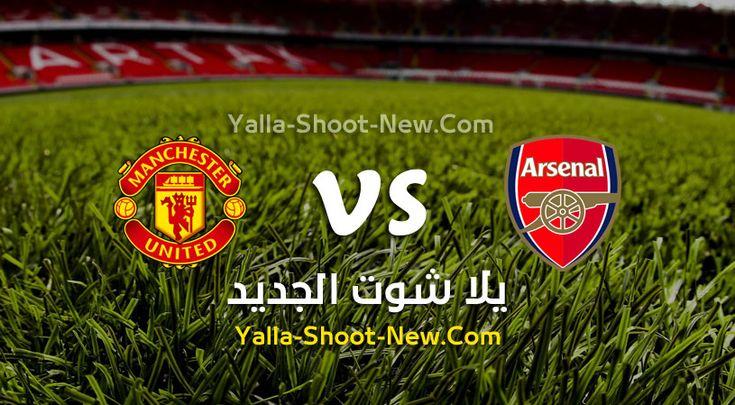 مشاهدة مباراة آرسنال ومانشستر يونايتد بث مباشر yalla shoot ...