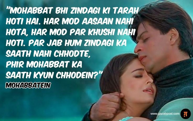 1000 images about romantic dialogues bollywood