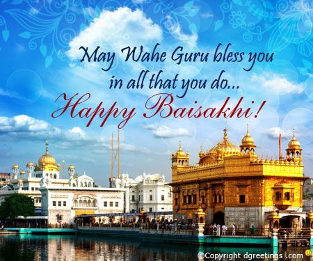 Embrace the blessings of Wahe Guru. Happy Baisakhi!