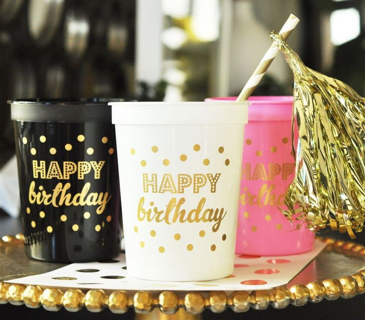 """Gold Happy Birthday Party Cups are just the extra touch you need to celebrate turning another year older! These plastic birthday party cups are printed with """"Happy Birthday"""" in matte gold ink with con"""