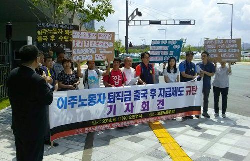 국가가 차별.. '부끄러운 대한민국'