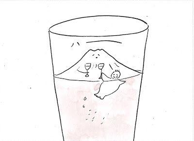 あるく漫画vol.30