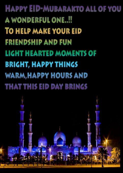 EID Mubarak Whats app Status |EID 2016 Messages |EID SMS|EID Shayari Hindi