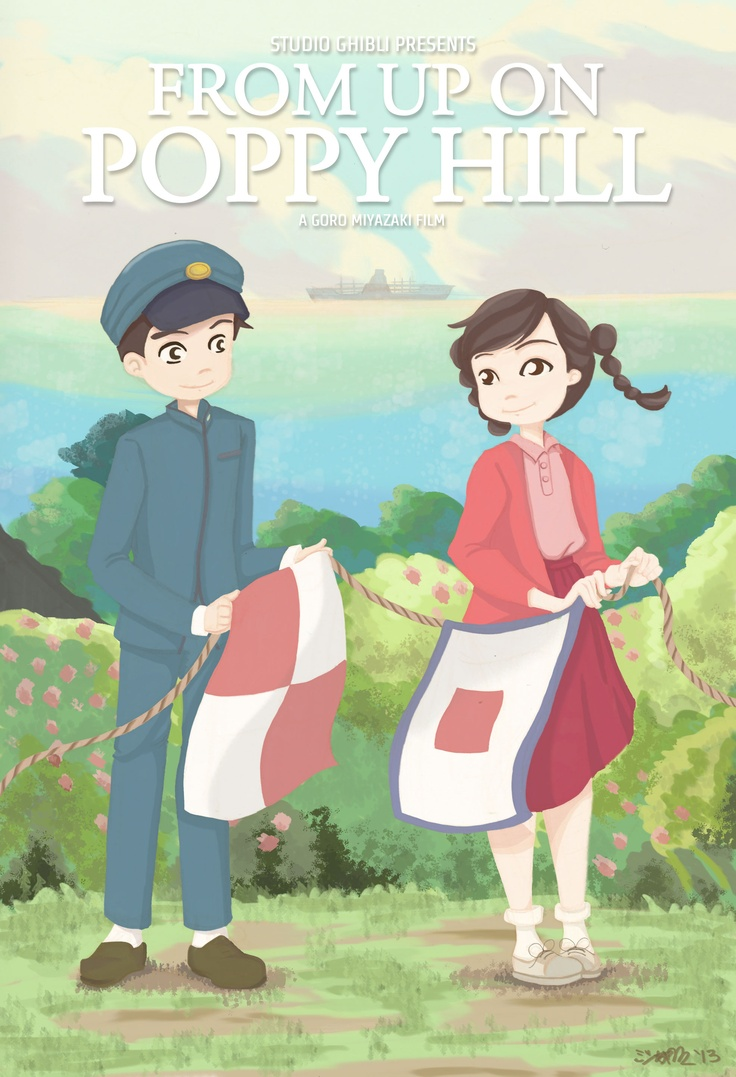 Poster art by Mishie Del Rosario | From Up on Poppy Hill ...