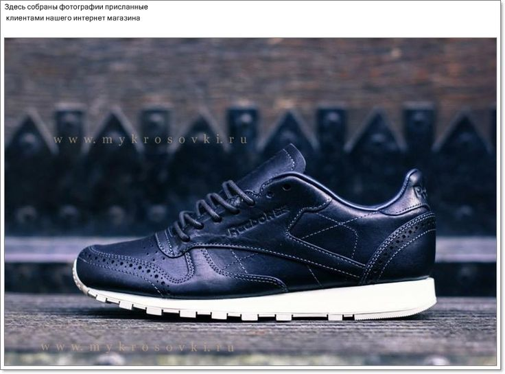 new style 4e0ea 84503 ... Reebok Classic Leather Lux Horween ...
