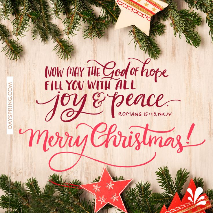 Christmas & Advent Ecards | DaySpring