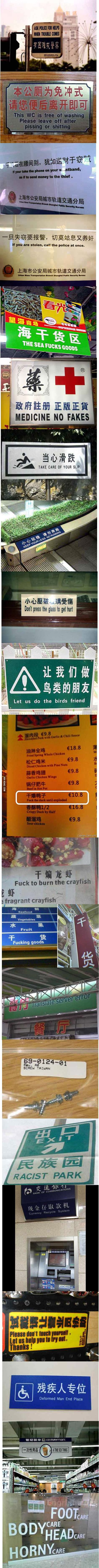 "22 Best ""Chinese-English"" Signs. Hahahahaha!! Translate server error. Fuck the duck until exploded! Hahahaha!"