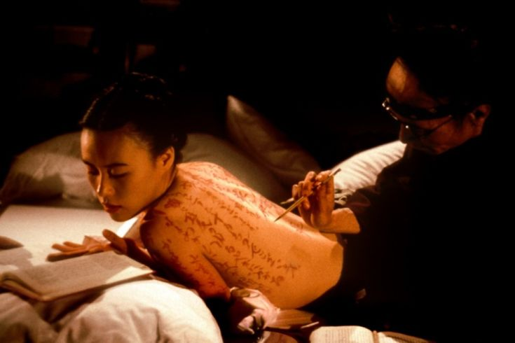 908.  The Pillow Book (1996)  Nagiko: I like the smell of paper - all kinds. It reminds me of the scent of skin.