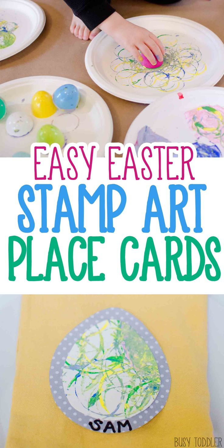 Easter Egg Stamp Art - making place cards with toddlers for Easter! Try this easy activity to make place cards for Easter. A quick and easy toddler art activity.