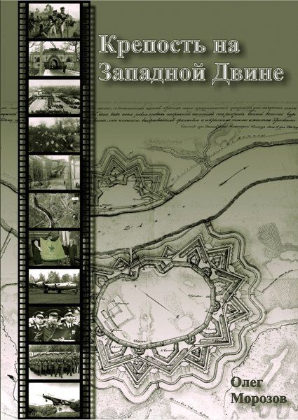 http://s019.radikal.ru/i616/1210/b3/19a616db4975.jpg
