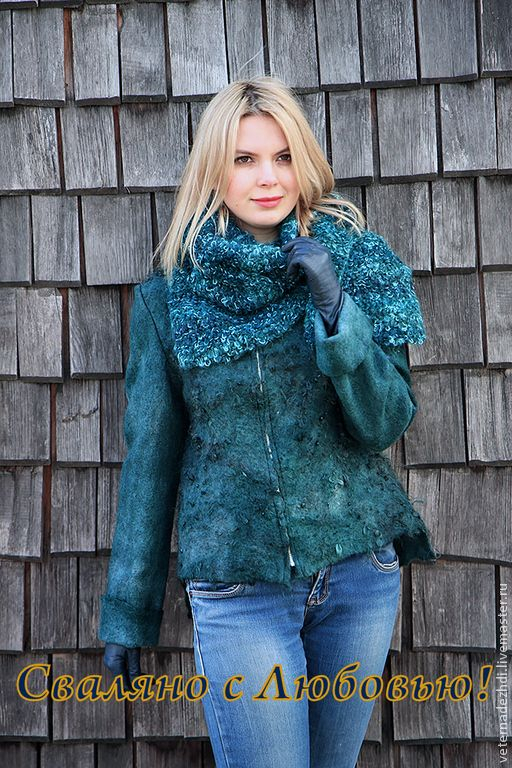 """Купить Валяная курточка """"Изумруд"""" - валяная куртка, куртка валяная, куртка валяная шерстяная"""