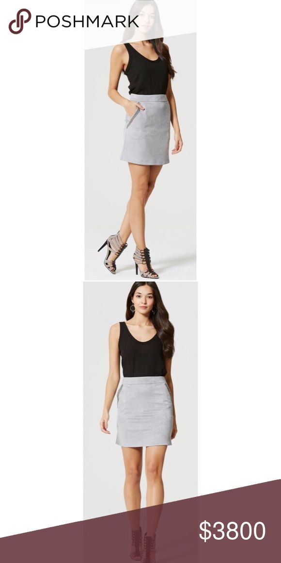 "Grey Suede Skirt A stylish grey suede skirt.  17"" waist, 21"" waist, 18"" length. Skirts"