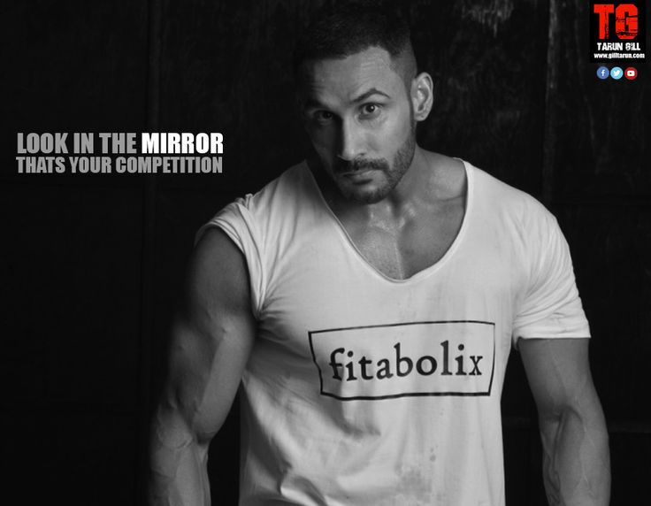 """Dont compare yourself to others. Compare yourself to the person you were yesterday. Remember, it's always """"You vs You"""" #TransformYourself #StayFit #StayHealthy #Fitabolix #Fitness #Motivation"""