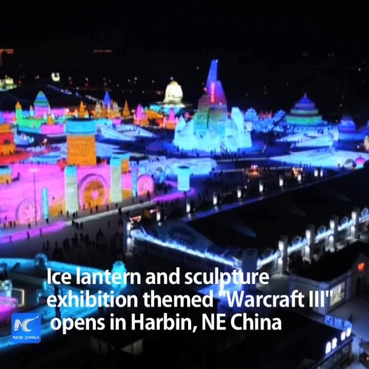 "It's fun for #Warcraft III fans. Ice and snow sculptures inspired by the real-time strategy computer game attract crowds of visitors to China's ""Ice City"""