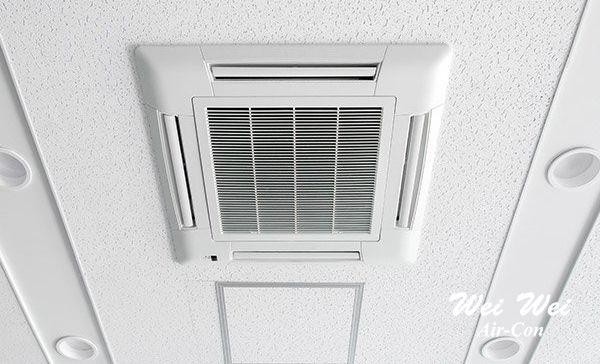 Pin On Aircon Articles