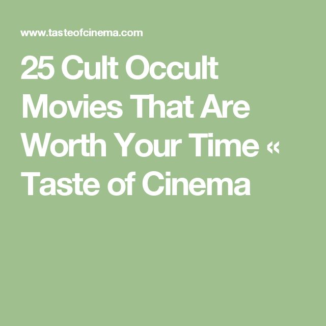25 Cult Occult Movies That Are Worth Your Time « Taste of Cinema