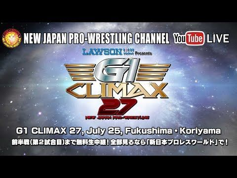 Watch NJPW G1 Climax 27 Day 6 Full Show Online Free Livestream